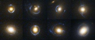 Bild: NASA, ESA, SLACS Survey team
